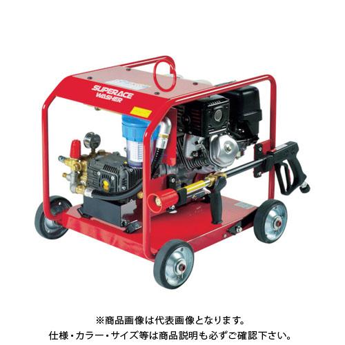 【直送品】 スーパー工業 エンジン式 高圧洗浄機 SER-3010-5 SER-3010-5