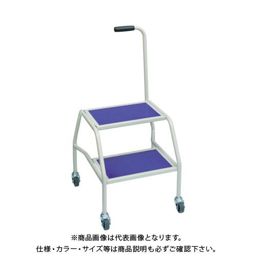 【個別送料1000円】【直送品】 NF 移動式踏み台SFS型 2段スリップ防止ゴム付きH800X470X455 SFS-92NT