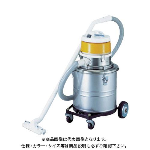 スイデン SGV-110A-200V 万能型掃除機(乾湿両用バキューム集塵機クリーナー)単相200V 【運賃見積り】【直送品】