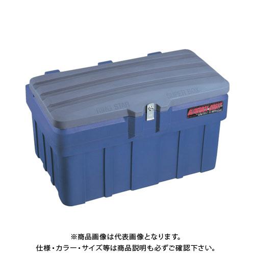 【運賃見積り】【直送品】 リングスター スーパーボックスグレートSGF-900グレー/ネイビー SGF-900-GY/NY
