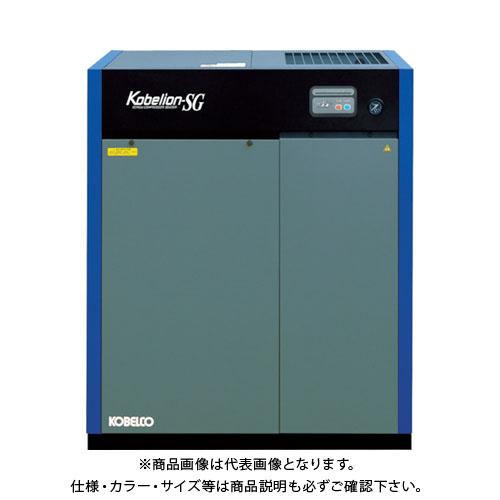 【直送品】コベルコ 油冷式スクリューコンプレッサー SG100AD3-7.5