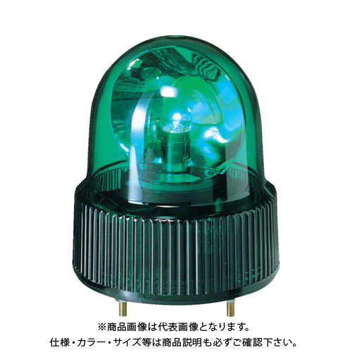 パトライト SKH-A型 小型回転灯 Φ118 オールプラスチックタイプ SKH-120A-G