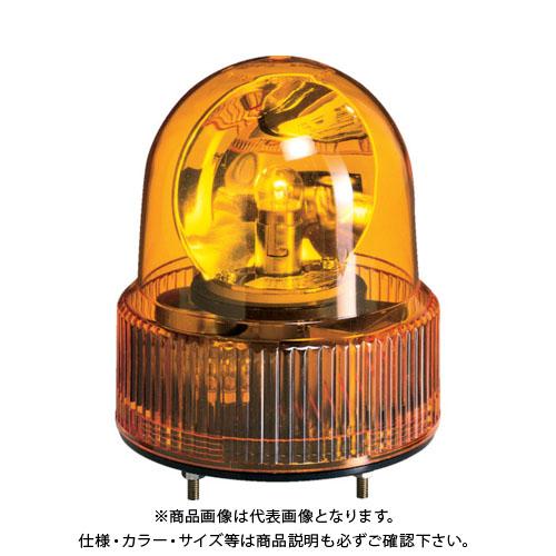 パトライト SKH-A型 小型回転灯 Φ118 オールプラスチックタイプ SKH-120A-Y
