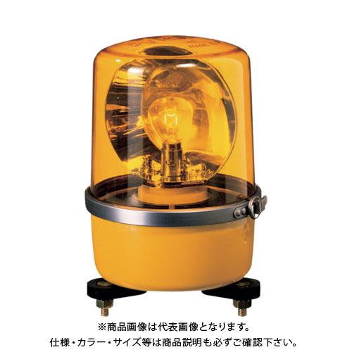 パトライト SKP-A型 中型回転灯 Φ138 SKP-110A-Y