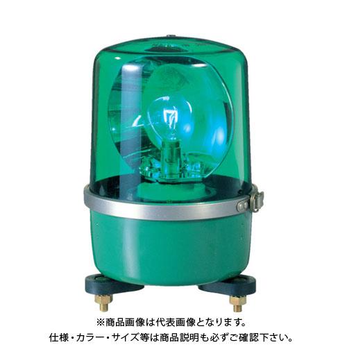 パトライト SKP-A型 中型回転灯 Φ138 SKP-120A-G