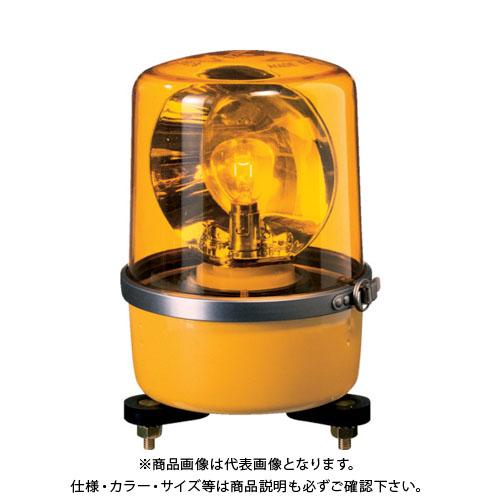 パトライト SKP-A型 中型回転灯 Φ138 SKP-120A-Y