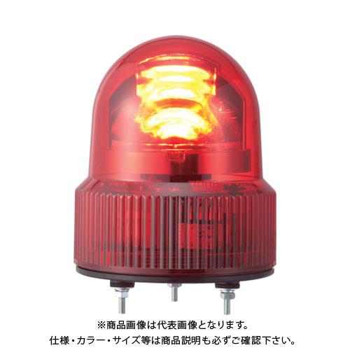 パトライト SKHE型 LED回転灯 Φ118 オールプラスチックタイプ SKHE-100-R