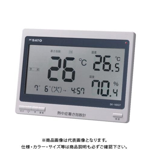 佐藤 熱中症暑さ指数計 SK-160GT