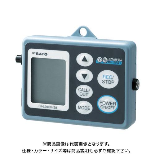 佐藤 データーロガー温湿度用 SK-L200TH2-AD