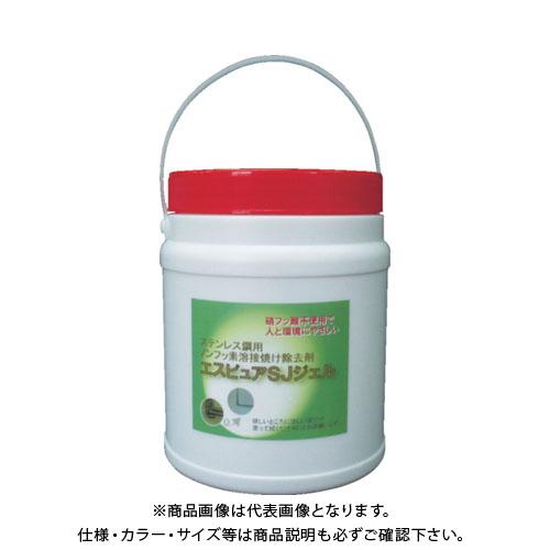 【直送品】佐々木化学 ステンレス溶接焼け除去剤 エスピュアSJジェル(高粘度タイプ)1kg SJJEL1000G