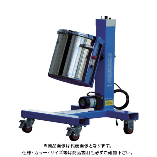 【運賃見積り】【直送品】ミスギ 混合・攪拌機「まぜまぜマン」 安全カバーなし(後付可)キャスター付 定格1.04A SKH-40CX-K