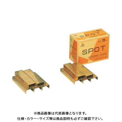 SPOT ステープル SL-16 ステープル SPOT 16X34 16X34 SL-16, 布団のソムリエ:8cfdfdc6 --- artmozg.com