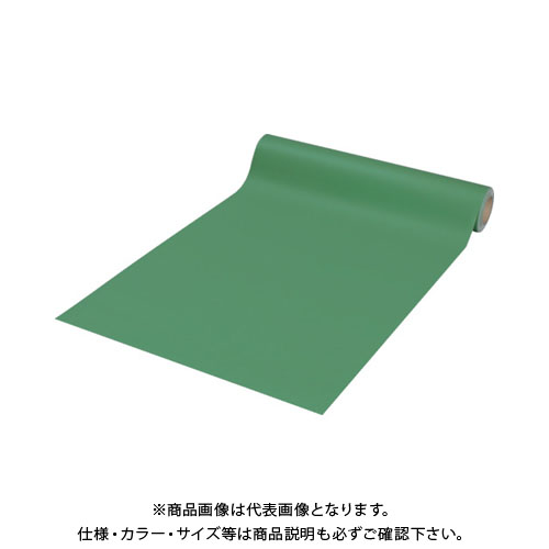 【直送品】アキレス 導電性テーブルマット エレフィールマット 緑 SKY-25A:GN