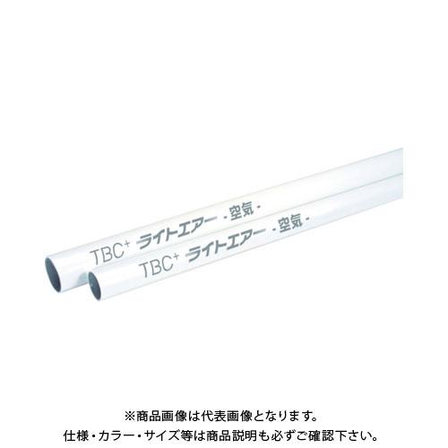 【運賃見積り】【直送品】TBC ライトエアー エアー配管用アルミ三層管 3M (7本組) SLC20-3M-7