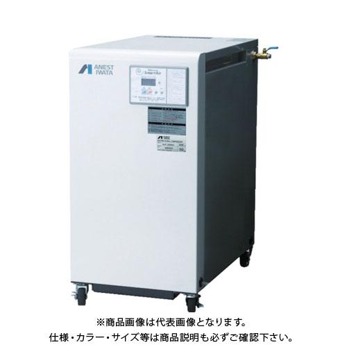 【直送品】アネスト岩田 オイルフリースクロールコンプレッサ SLP-15EFDM6
