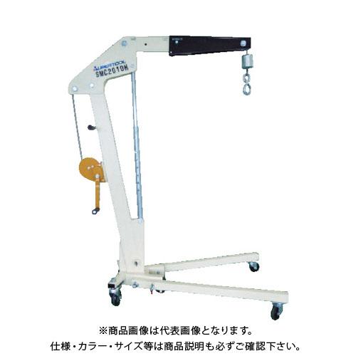 【運賃見積り】【直送品】スーパー マルチクレーン(軽量型) SMC2010H