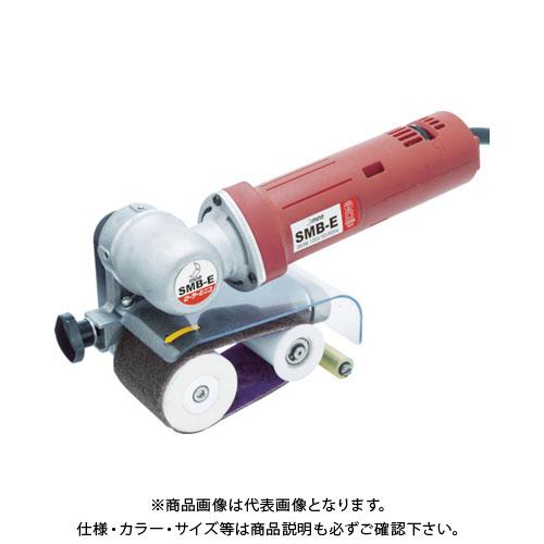 マイン ローラーミニコ変速タイプ(電動式) SMB-E