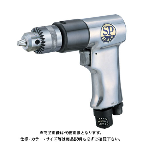 SP サイレンサー付エアードリル10mm SP-1522