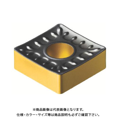 サンドビック T-MAXPチップ COAT 10個 SNMM 15 06 12-QR:4325