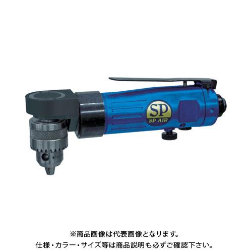 SP 低床リバーシブルアングルドリル 10mm SP-1514AH