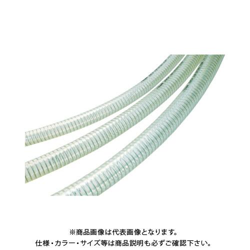 十川 スーパーサンスプリングホース 外径15mm 長さ20m SP-9-20