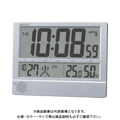 SEIKO プログラムチャイム付き電波時計 SQ434S