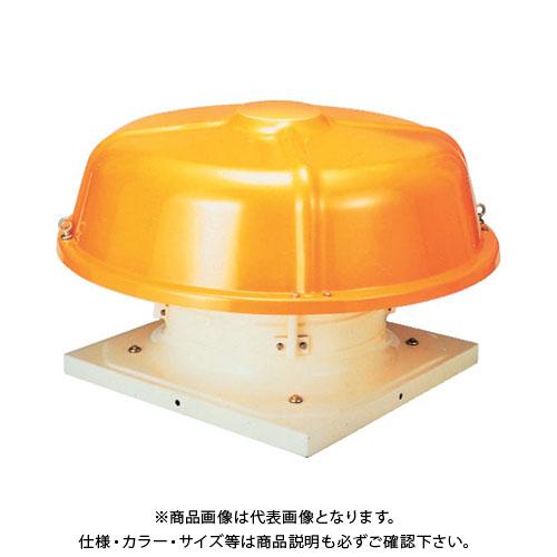 【運賃見積り】【直送品】スイデン 屋上換気扇(屋上扇ルーフファン換気扇)標準型ハネ50cm SRF-R50F