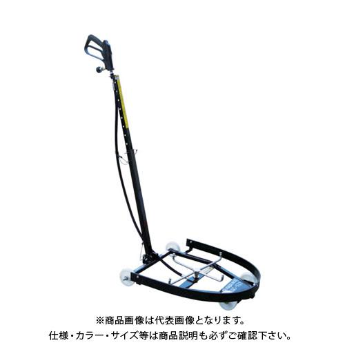 【直送品】スーパー工業 回転ノズルガン カーシャーシクリーナー SSC-521