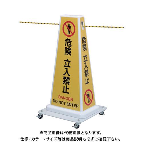 【運賃見積り】【直送品】Reelex 自動巻ツインロープリール内蔵 サインロープリール SRR-W1209A