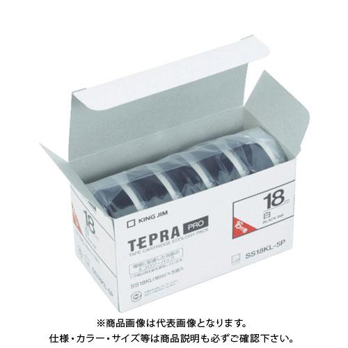 キングジム PROテ-プエコパックロング(白) (5個入) SS18KL-5P