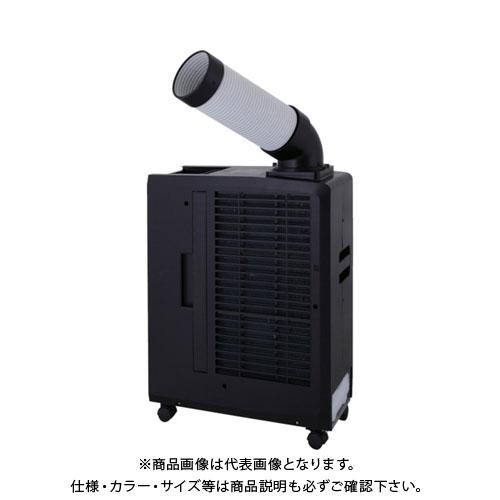 【運賃見積り】【直送品】スイデン スポットエアコン ポータブルタイプ SS-16MXB-1