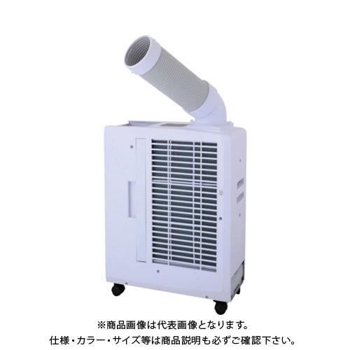 【運賃見積り】【直送品】スイデン スポットエアコン ポータブルタイプ SS-16MXW-1