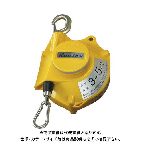 Reelex ツールバランサー イエロー色 STB-50A