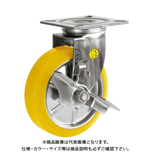 シシク ステンレスキャスター 制電性ウレタン車輪自在ストッパー付 SUNJB-150-SEUW