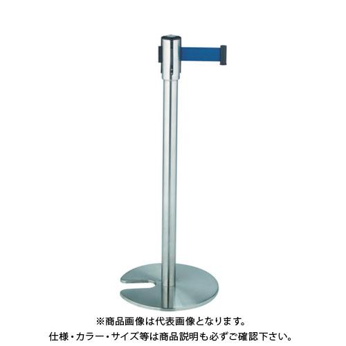 テラモト ベルトパーテーションスタンドD(ステン)ベルト青 SU-660-500-3