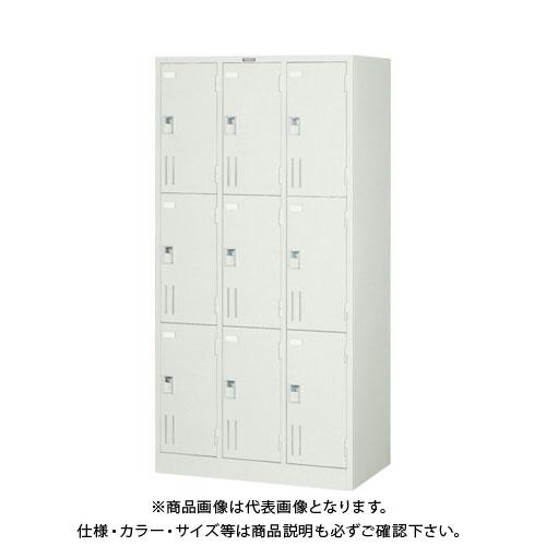 【個別送料2000円】【直送品】 TRUSCO 多人数用ロッカー9人用 900X515XH1790 南京錠式 SVG9B