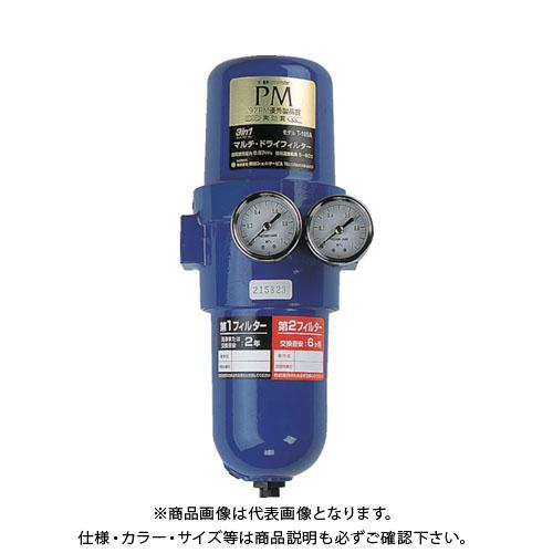 前田シェル3in1マルチ・ドライフィルターRc3/8インチT-105A-1000