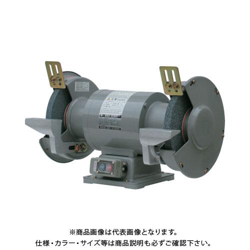 【個別送料1000円】【直送品】 淀川電機 両頭グラインダー SY-205T