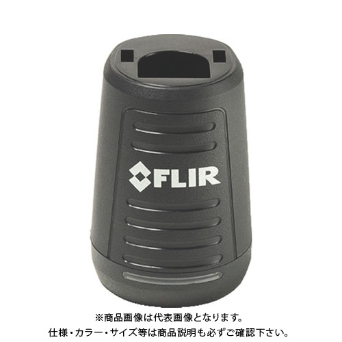 FLIR T198531 Exシリーズ用 充電器(充電スタンド FLIR・電源アダプタ) Exシリーズ用 T198531, 勝田郡:a0bfb01d --- sunward.msk.ru