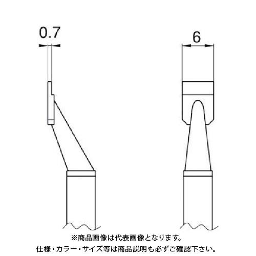 白光 こて先 CHIP 3L型2本入り T8-1013