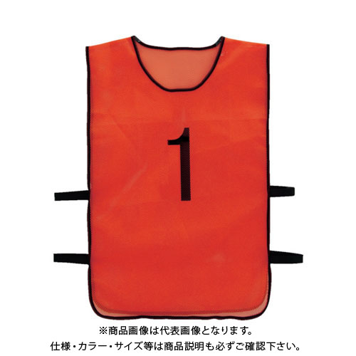 TRUSCO 番号安全ベスト 「1」~「10」各1枚セット オレンジ TBB-10SET