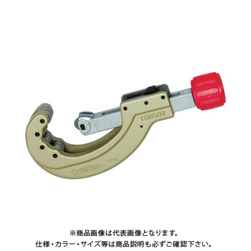 スーパー ベアリング装備溝付け工具 TCB502MR