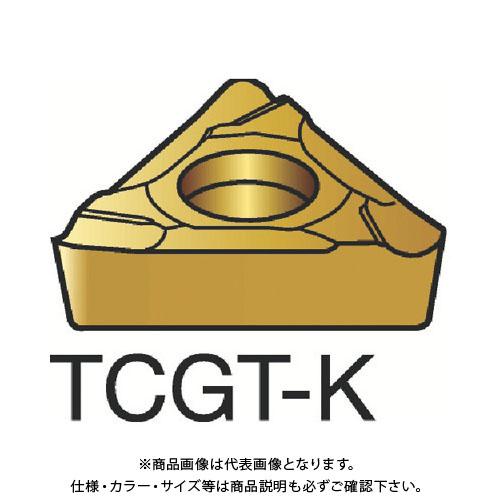 サンドビック コロターン107 旋削用ポジ・チップ 1125 COAT 10個 TCGT 06 T1 04L-K:1125