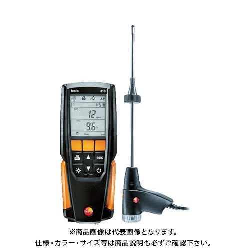 【運賃見積り】【直送品】テストー 燃焼排ガス分析計 O2,CO TESTO310