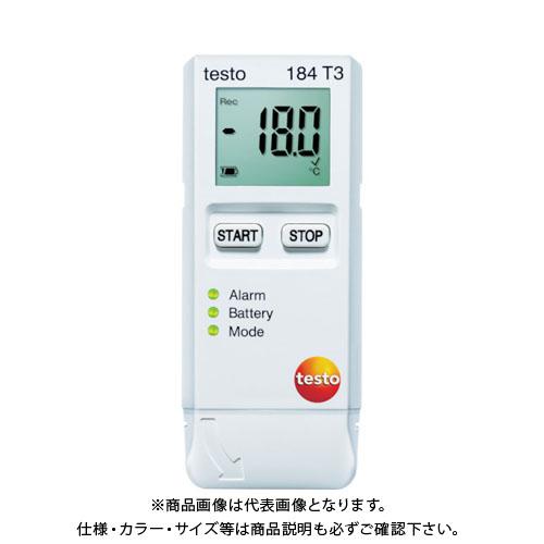 テストー TESTO184T3 温度データロガテストー 温度データロガ TESTO184T3, カワゲチョウ:1e0ecf9f --- sunward.msk.ru