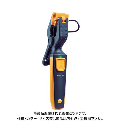 テストー クランプ温度スマートプローブ TESTO115I