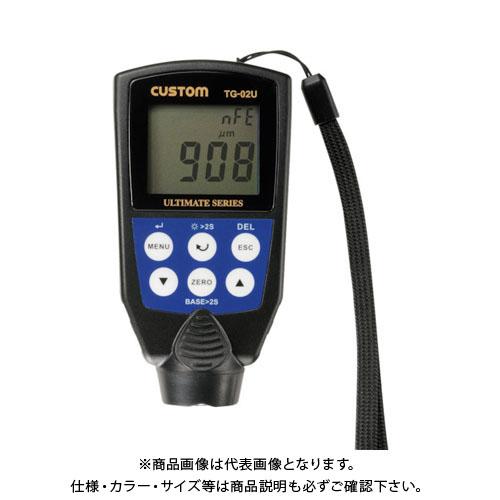 カスタム 鉄・非鉄両用膜厚計 TG-02U
