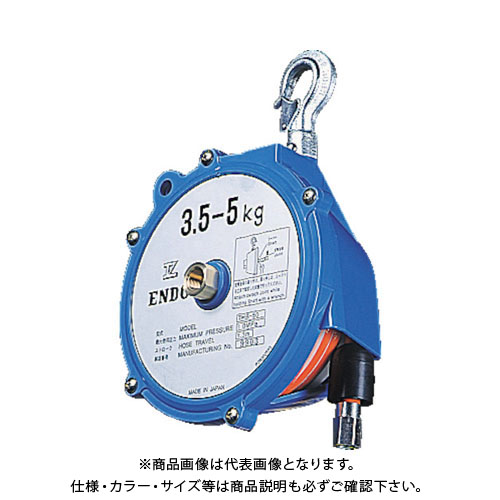 ENDO ツールホースバランサー THB-50 3.5~5.0Kg 1.3m THB-50