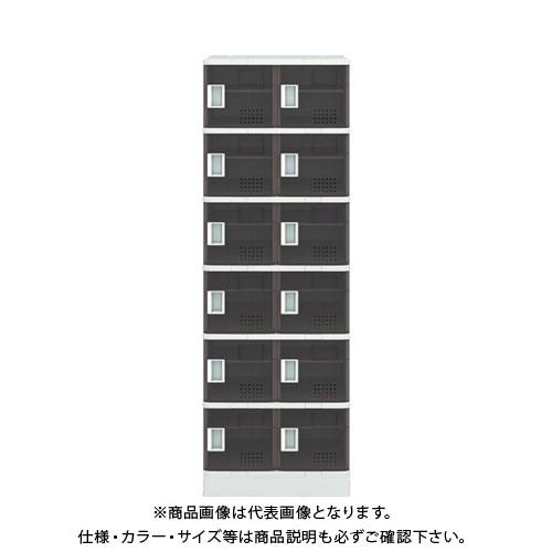 【運賃見積り】【直送品】 アイリスチトセ 樹脂ロッカー12人用 クリアブラウン TJL-S26ST-BR