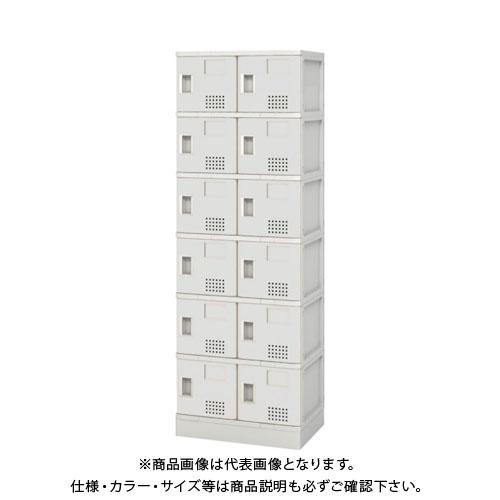 【運賃見積り】【直送品】 アイリスチトセ 樹脂ロッカー12人用 グレー TJL-S26ST-GR